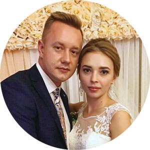 Молодожены  Виталий и Алёна